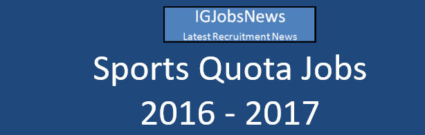 latest-sports-quota-vacancy-notification-2016-2017