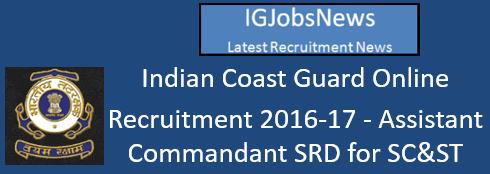 indian-coast-guard-recruitment-srd-sep-2016