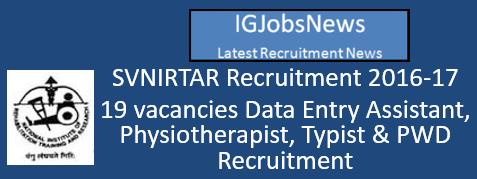 svnirtar-recruitment-2016-17