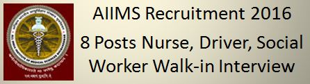 AIIMS Bhubaneswar Walk in Interview 2015 2016