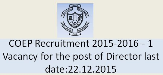 COEP Recruitment 2015 request