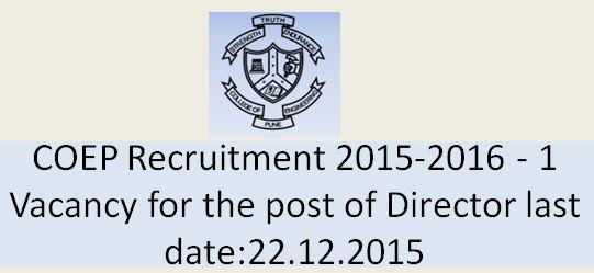 COEP Recruitment 2015 request