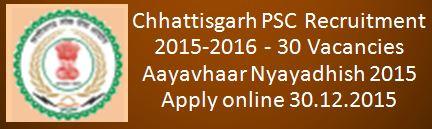 Chhattisgarh Public Service Commission Recruitment 2015 2016
