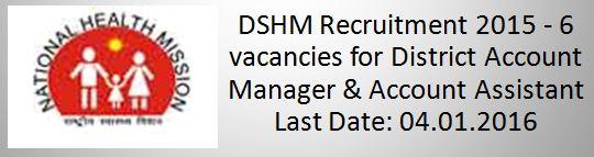 DSHM Recruitment 2015 2016