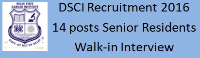 DSIC Recruitment 2015 Walk-in Interview 29.12.2015