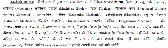HAL Engagement of Ex ITI candidates for Apprenticeship Training at Lucknow 2015-16
