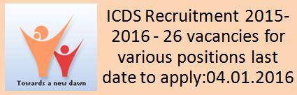 ICDS Recruitment December 2015 2016