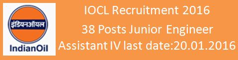 IOCL Recruitment Bihar 2016
