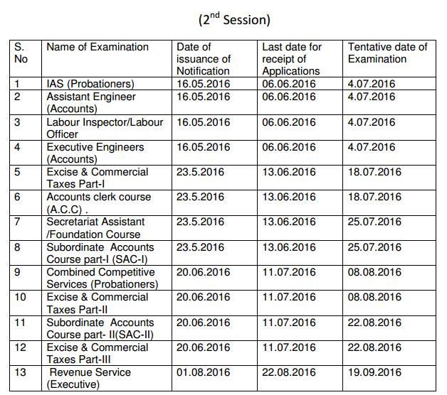 JKPSC Calendar 2016 Second Session