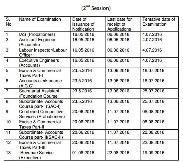 JKPSC Calendar 2016 Second Session