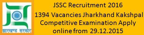 JSSC 2015 Brochure_Kakshpal JKCE 2015