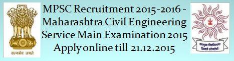 MPSC Civil Engineering Service Examination 2015 2016