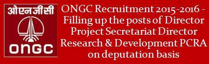 ONGC Recruitment December 2015 Deputation