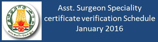 TN MRB Assistant Surgeon Speciality Certificate Verification January 2015