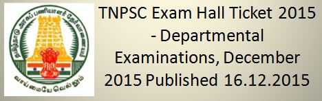 TNPSC Departmental Examination 2015 Hall Ticket