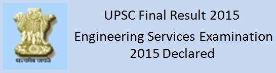 UPSC ESE Final Result 2015 Declared