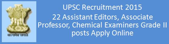 UPSC Recruitment Advt No. 19 of 2015 22 posts