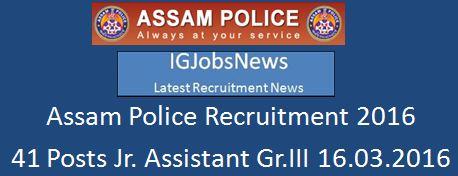 Assam Police Recruitment_24022016