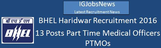 BHEL Haridwar Recruitment PMO February 2016 Advertisement