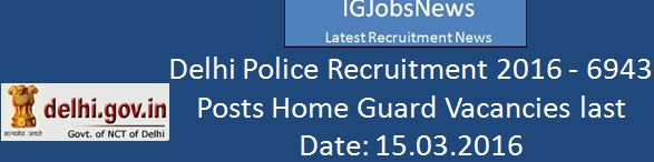 Delhi Police Recruitment February 2016
