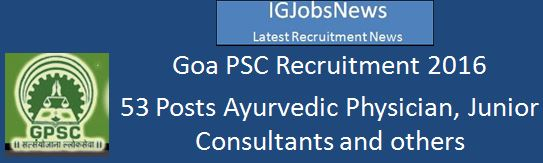 GPSC Recruitment Health Department 2016 Advertisement