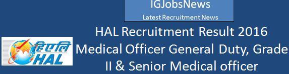 HAL Recruitment Result MO srMo 2016