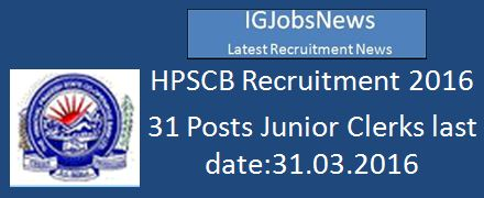 HP State Cooperative bank Recruitment Notice 2016 31 Posts