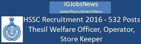 HSSC Recruitment February 2016