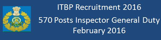 ITBPolice Recruitment January 2016