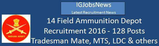 Indian Army 14 FAD Recruitment February 2016