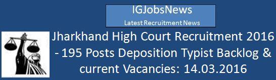 Jharkhand Civil court Typist vacancy 195 Posts