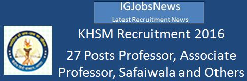 KHSIndia_advt 1-2016 for teaching and non teaching posts
