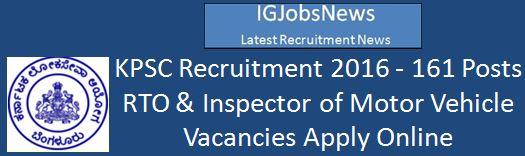 KPSC Recruitment February 2016 161 Posts