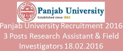 Panjab University Recruitment February 2016