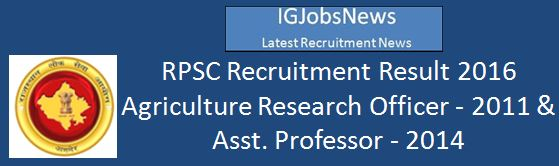 RPSC Recruitment Result 2016 for 2011 103 Vacancies