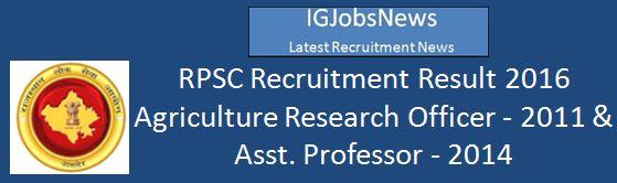 RPSC Recruitment Result 2016 for 2011 103 Vacancies