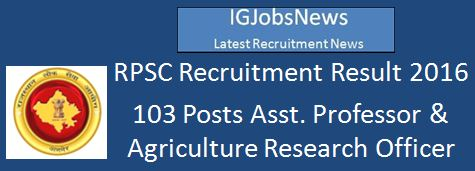 RPSC Recruitment result 103 Posts 2602