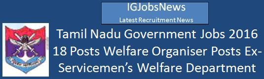 TN Governemnt Jobs notification February 2016