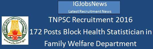 TNPSC Recruitment February 2016 172 Posts