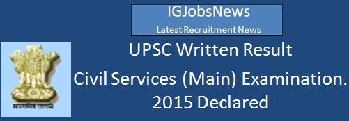 UPSC Result_wr_csm_2015_eng