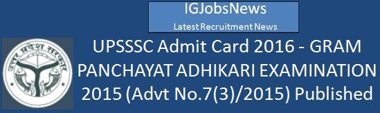 UPSSSC Gram Panchayat Adhikari Admit Card 2016