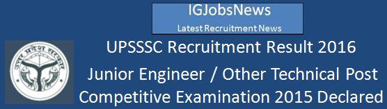 UPSSSC Junior Engineer JE Result 2015 declared