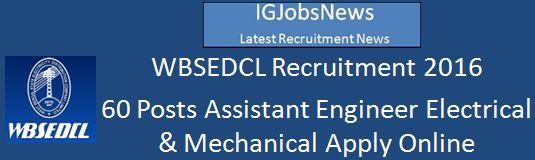 WBSEDCL Recruitment GATE 2016 Header