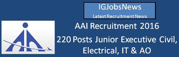 AAI Recruitment April 2016