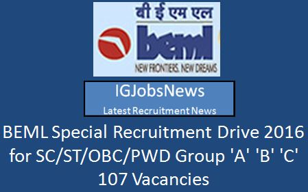 BEML Special Recruitment Drive March 2016