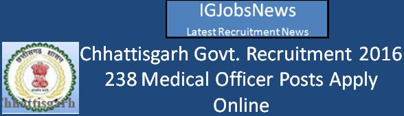 CGHealth Recruitment Medical Officer March 2016