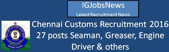 Chennai Customs recruitment March_2016