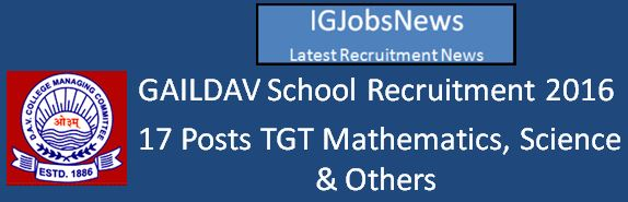 GAIL DAV Recruitment March 2016