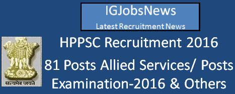 HPPSC Recruitment March 2016
