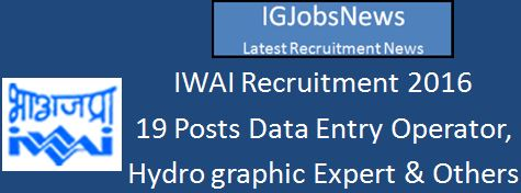 IWAI Recruitment March 2016